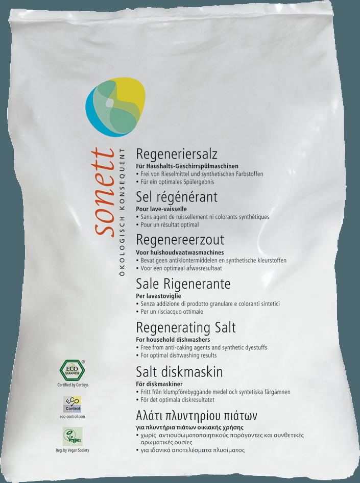 소네트 식기세척기용 소금 2kg - 한국 익일 발송
