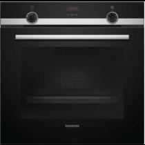 [프로모션상품] 지멘스  HB 554AYR0 전기오븐  - 2년 A/S 설치비별도 2월20일~3월5일까지 한정수량매진시 종료