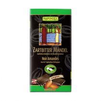 라푼젤 유기농 55% 다크 아몬드초콜릿 12 x 80 g